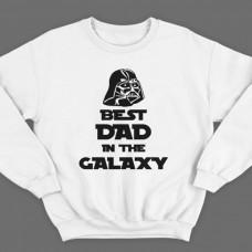 """Свитшот в подарок для папы с надписью """"Best dad in the galaxy"""""""