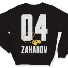 Именной свитшот с армейским шрифтом и армейским медальоном #27