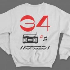 Именной свитшот с винтажным шрифтом и магнитофоном #13
