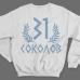 Именной свитшот с греческим шрифтом и оливковой ветвью #64