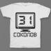 Именная футболка с аналоговым шрифтом и олдскульным монитором #65