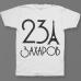 Именная футболка с аккуратным шрифтом и эйфелевой башней #58