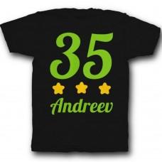 Именная футболка с аккуратным шрифтом #28