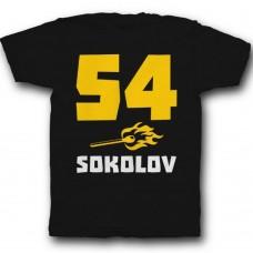 Именная футболка с брутальным шрифтом и спичкой #41