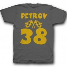 Именная футболка с веселым шрифтом #4