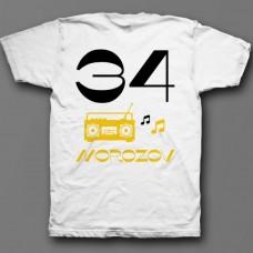 Именная футболка с винтажным шрифтом и магнитофоном #13