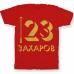 Именная футболка с объемным шрифтом и фонарем #59