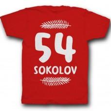 Именная футболка с прикольным шрифтом и листьями #43