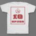 Именная футболка с революционным шрифтом и советской атрибутикой #79