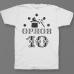 Именная футболка с цирковым шрифтом и атрибутами фокусника #78
