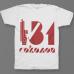 Именная футболка с футуристичным шрифтом и лазерным ружьем #63