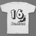 Именная футболка с шрифтом с тенью и кошечкой #53